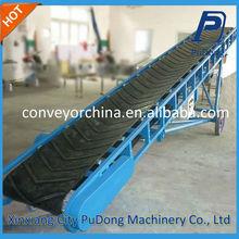 High quality slide sawdust belt conveyor