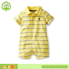 100% cotton short-sleeve creeper from baby infant clothing