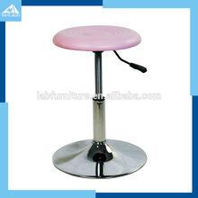New Design Lab stool