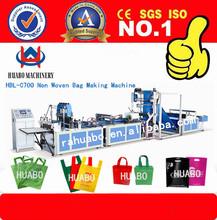 Environmental non woven fabric rice bag by nonwoven bag making machine