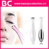 BC-1125 Smart vibrating eye massager