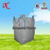 1 tonne bulk storage bags with top spout
