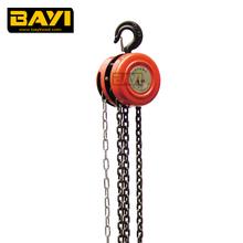 HSZ 0.5T, 1T, 3T double chain lifting block /pull lift chain hoist