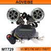Motorcycle MP3 audio New design Motorcycle auido speakers MT729[AOVEISE]