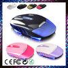 custom wireless computer mouse