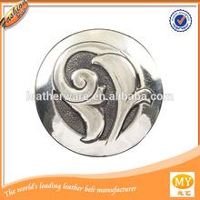 Antique Natural Silver Concho