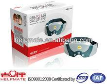 2014 vibrating magnetic eye nurse