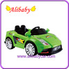 hot sale C00110 new big baby battery children electric motorcycle