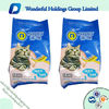 /product-gs/500g-1kg-2kg-custom-printing-plastic-aluminum-foil-stand-up-dog-and-cat-food-packaging-bag-for-sale-1855479987.html