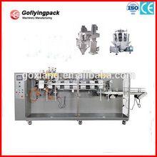 Best quality hot-sale 5 kg per powder food packaging machine