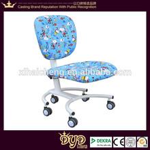 High quality modern cute kid chair DYD-CC-457