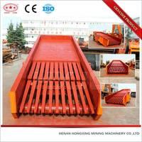 High performance coal mine automatic vibrator feeder machine