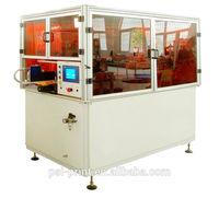 SS400UV cup logo printing machine