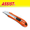 assist series 32-L3 with three blades multifunction safe 18mm utility knife
