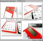 Palm transparent calculator