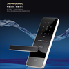 Anlok 2808 electronic touch screen password lock for home