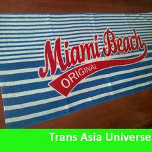 Hot Sale Custom Printed jacquard weave beach towel