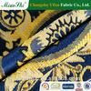 geometric design chenille fabric yarn dyed jacquard sofa fabric arab chenille sofa fabric
