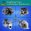 Engine parts 732409-5040S HINO turbo GT2259LS