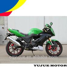 Racing Motorcycles 250cc