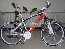 "26"" white lowest price MTB bike new model"