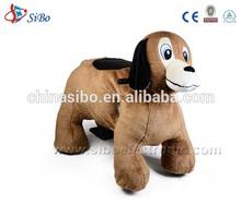 GM5901 SiBo battery cars for children arcade game machine amusement rides machine zippy walking animal ride electric