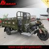 motorcycle 3 wheel/pedicab trailer/eec 250cc trike