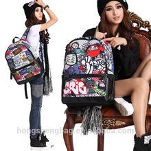 17 Inch Laptop Backpack, Original Backpack Makers, Hipster School and Sports Bag BBP130