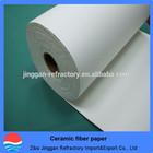 Ceramic fiber paper china wholesale