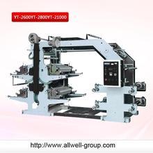 2014 Latest flexo printing machine for paper bag