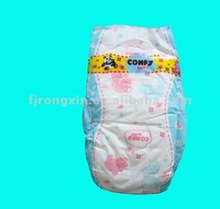 super absorbent paper breathable baby diaper with soft dry surface offer free sample