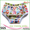 Ohbabayka Kids' Training Pants Bamboo Manufacturer ,Washable Mom And Baby Training Pants