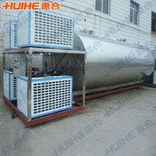 Fresh Milk Cooling Tank