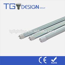 2200-2500lm 1.5m 25w compatible lamps fluorescent tubes