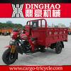 bajaj passenger tricycle/3 wheeled trikes/3 wheel enclosed motorcycle