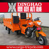 trikes sale/motor tricycles for cargo/bajaj tricycle price/three wheel vehicle
