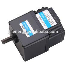 GS 60W 80mm brushless 220v pwm dc motor controller