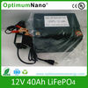 12V 40ah lithium battery for solar street light with charger and BMS