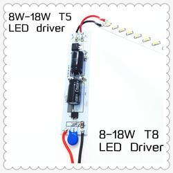 Cheap 8-18W LED T5 T8 Driver moso led driver