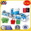 Taiwan Ultrasonic non woven rice bag by non woven bag making machine