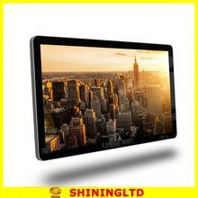 China Guangdong Shenzhen lcd video wall 5.3mm ultra narrow bezel