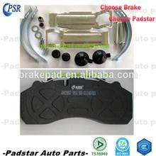 Automobile part spare part car part wholesale brake caliper repair kits for mercedes benz 29087