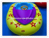 bumper boats for sale for sale,bumper boats for pool