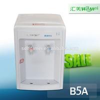 water dispensing unit/disposable plastic water dispenser