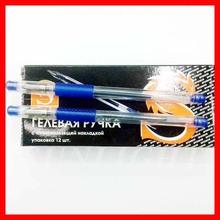 cheap russian standard office and school blue gel ink pen