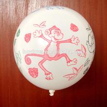 Animal Printed Balloons Wholesale