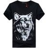 /product-gs/china-clothing-manufacturer-high-quality-wholesale-custom-t-shirt-design-cheap-plain-t-shirt-for-men-oem-t-shirt-printing-machin-1858641841.html