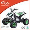 mini moto engine cheap quads bike atv 125cc atv