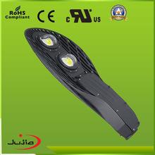 3W 7W 12W 15W 18W 20W 30W led street lamp