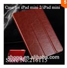 New Luxury Ultra-thin Magnetic Stand PU Leather Case for iPad mini 2 Retina iPad mini with Multi-color